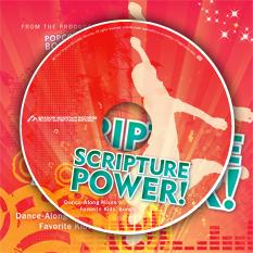 http://www.shadowmountainrecords.com/wp-content/uploads/2013/02/ScripturePowerCD.jpg